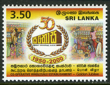 Sri Lanka 1303, MNH. Co-operative Wholesale Establishment, 50th anniv., 2000