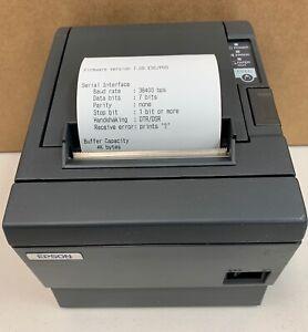Gilbarco Passport Epson TM-T88III Receipt Printer refurbished PA03530013
