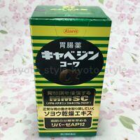 Kowa Kyabejin CABAGIN KOWA Alpha 300 Tablets Gastrointestinal agent JAPAN