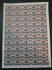GREECE STAMP DAY 1974 COMPLETE SET IN FULL SHEET OF 50 MNH STAMPS GRECIA GRECE 2