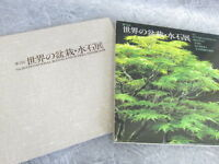 BONSAI SUISEKI Exhibition 9th Photo Art Book Japan Japanese 1988 Pictorial