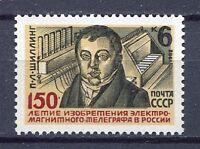 30352) RUSSIA 1982 MNH** P. Schilling's Telegraph 1v.
