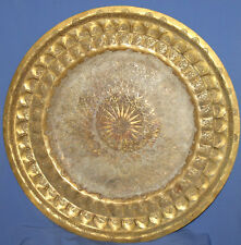 Antique Large Islamic Hand Made Engraved Ornate Brass Tray