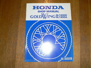HONDA SHOP MANUAL GL1200 D & A GOLDWING DF & AF 1985 MOTORCYCLE MOTORRAD