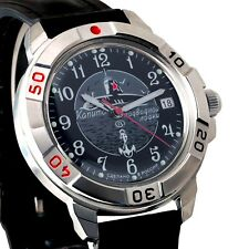 Vostok Komandirskie 431831 /2414 Military Russian Watch U-boot Submarine Black