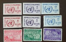 Philippines stamp mint never hinged original gum.
