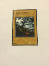 YUGIOH VOYAGE TO THE KINGDOM JAPANESE PROMO MODERATE PLAY PEGASUS STARTER DECK