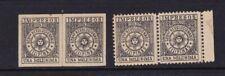 Philippines 1898-99 Aguinaldo Revolution 1 mills Black perf + Imperf pair NH