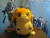 "Banpresto Digimon Adventure Vol.1 Patamon Large DX Plush 12"" BANP36514 US Seller"