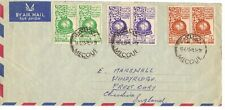 "SAUDI ARABIA 1955 UPU ARAB POSTAL UNION SET IN PAIRS S.G. 383-5 TIED ""MECQUE"" TO"
