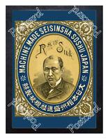 Historic Seishin Sha Silk Advertising at St Louis Worlds Fair 1903 Postcard