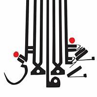 Shabazz Palaces - Lese Majesty [VINYL]