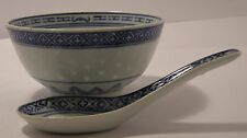 Bowl & Spoon set Ceramic Rice Pattern Bowl11.5cm dia/14cm long spoon 1620a