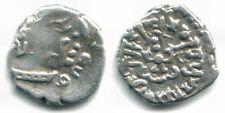 Silver drachm of King Kumaragupta I (414-455 AD), Garuda type, Gupta Empire