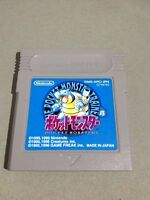 S83 POKEMON BLUE Pocket Monsters Gameboy Nintendo GB Japan