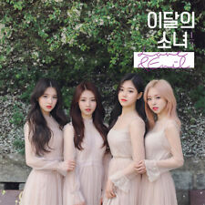 [Reissue] MONTHLY GIRL LOONA 1/3 - LOVE & EVIL [Normal ver.] CD + EXPRESS SHIP