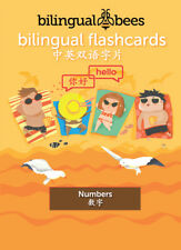 Bilingual English - Mandarin Chinese - FLASHCARDS - NUMBERS