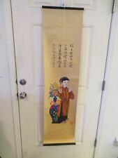 Japanese Geshia Girl Scroll (paper w/wood ends)