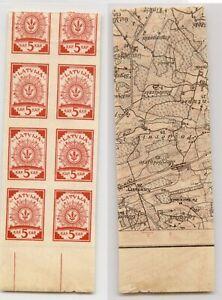Latvia 1918 SC 1 MNH block of 6 map. g1850