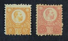 CKStamps: Worldwide Stamps Hungary Scott#7 Mint H OG Tiny Thin #9 NH OG