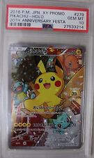JAPANESE Pokemon card 2016 PIKACHU 20TH FESTA PROMO 279/XY-P PSA 10 GEM MINT