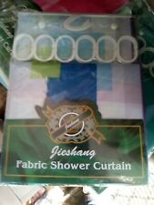 set of 2 material shower curtains