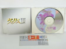 Audio CD VALIS III 3 ref/C Sound Truck Import Japan