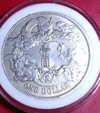Old Chinese large Silver Coin One Dollar 38 mm, 26.6 gm High grade Rare, T46