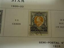 Vintage Official Siam Postage Stamp 1920-1922 On Page - Make an Offer