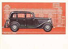1976 Light car GAZ-M-1 1936 ed. by Kovrizhkin Russian Soviet postcard