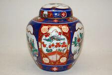 Vintage Gold Imari Japanese Hand Painted Ginger Jar