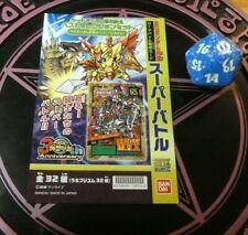 GUNDAM SD CARDDASS BEST SELECTION CARD CARTE MINI DISPLAY 30TH JAPAN MINT #SP3