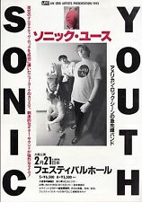 sonic youth 2 sided flyer/handbill for japan show & release of dirty cd & video