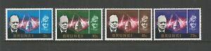 Brunei 1966 Churchill Commemoration Very Light Mounted Mint SG 136/9