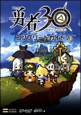 Half-Minute Hero Complete Guide Book / PSP