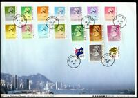 Hong Kong 1987 Definitive Stamps set Official First Day Cover FDC 10c -$50