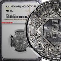 Morocco Mohammed V Aluminum AH1370 (1951) 5 Francs NGC MS66 GEM BU Y# 48