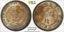 1890-1908 China Kwangtun 20 Cents Silver AU58 PCGS Looks BU Toned - XBEH