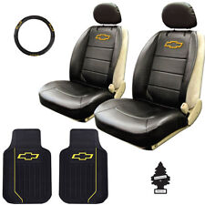 New Pair Chevy Sideless Car Truck Front Seat Covers Floor Mats Set with Gift