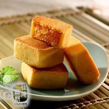 [Ship to Worldwide] Chia Te Original Pineapple Cake Pineapple Pastry (12 piece)