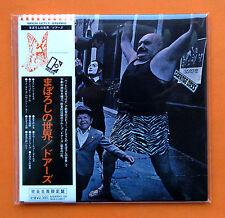 The Doors ,  Strange Days ( CD_Paper Sleeves_Japan )