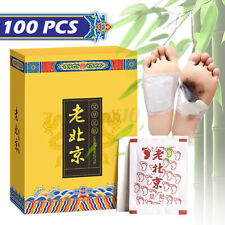 100Pcs Entgiftung Fusspflaster Detox Foot Pads Entschlackung Vitalpflaster Set