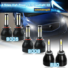 9005 9006 880 LED Hi Lo Beam Headlight & Fog Light Bulb Combo For Nissan Titan