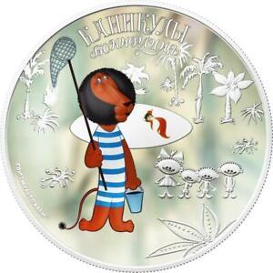 Cook Islands 2011 5$ Soyuzmultfilm Boniface's Holiday 1oz Silver Coin