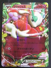 Carte Pokemon Card Florges EX CP4 086/131 Neuve Mint Jap !!