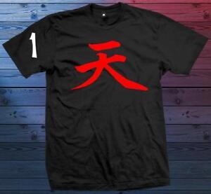 Akuma Symbol NEW T-Shirt Sizes/Colors Available S-M-L-XL