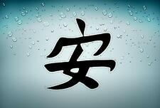 Autocollant sticker voiture moto macbook signe chinois paix tuning r2