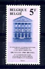 BELGIUM - BELGIO - 1980 - 4a Conferenza interparlamentare sulla sicurezza e la c