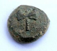 Uncertain THRACE. Odrysian kingdom Circa 351-342/1 B.C Bronze Coin