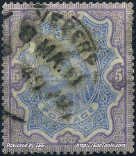 INDE EMPIRE 1892-99 N° 51 AVEC OBLITERATION DE VEPERY